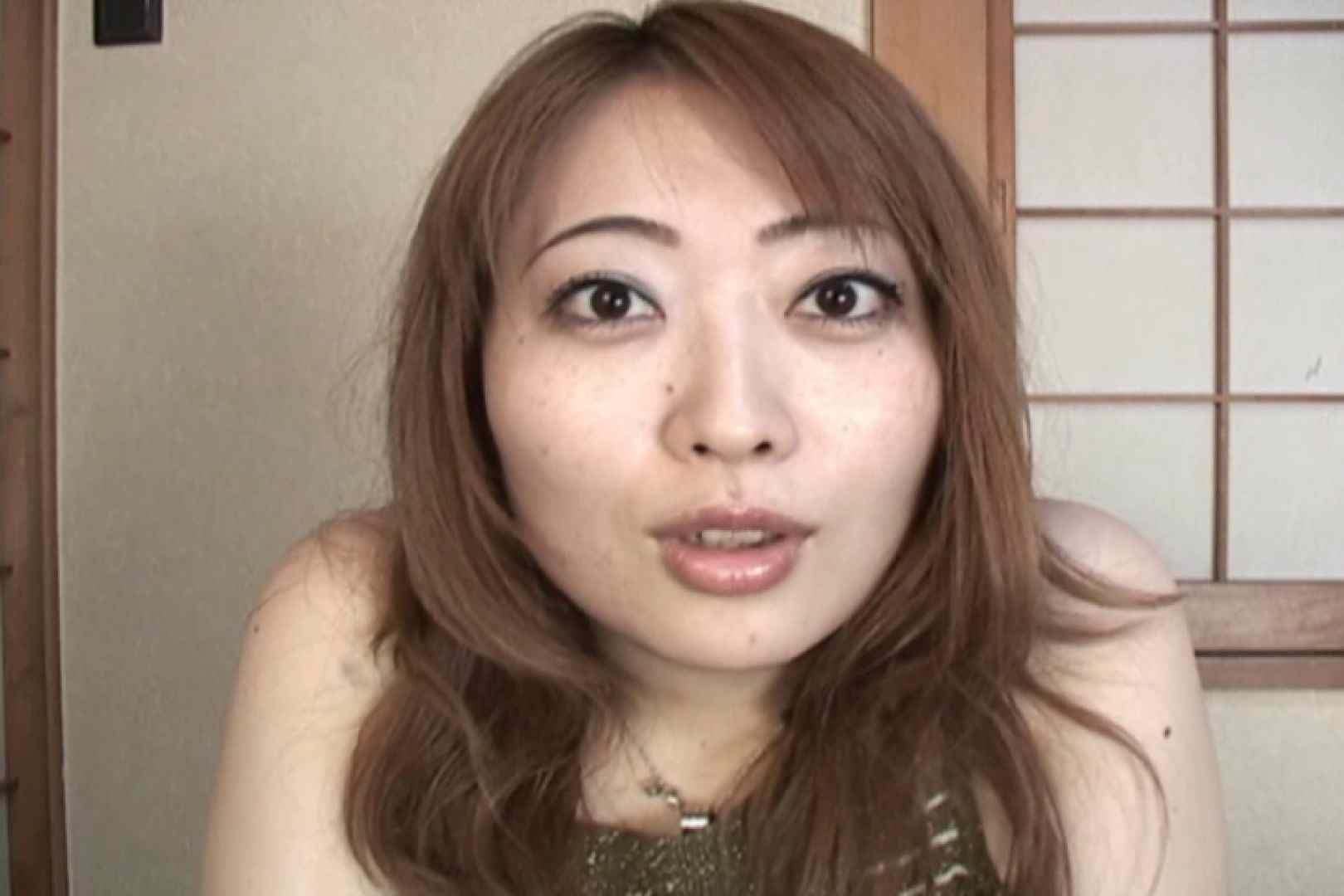 仕事で月200本のチンポを相手する22歳若人妻~桜井あい~ 0 | 電マ  89pic 76