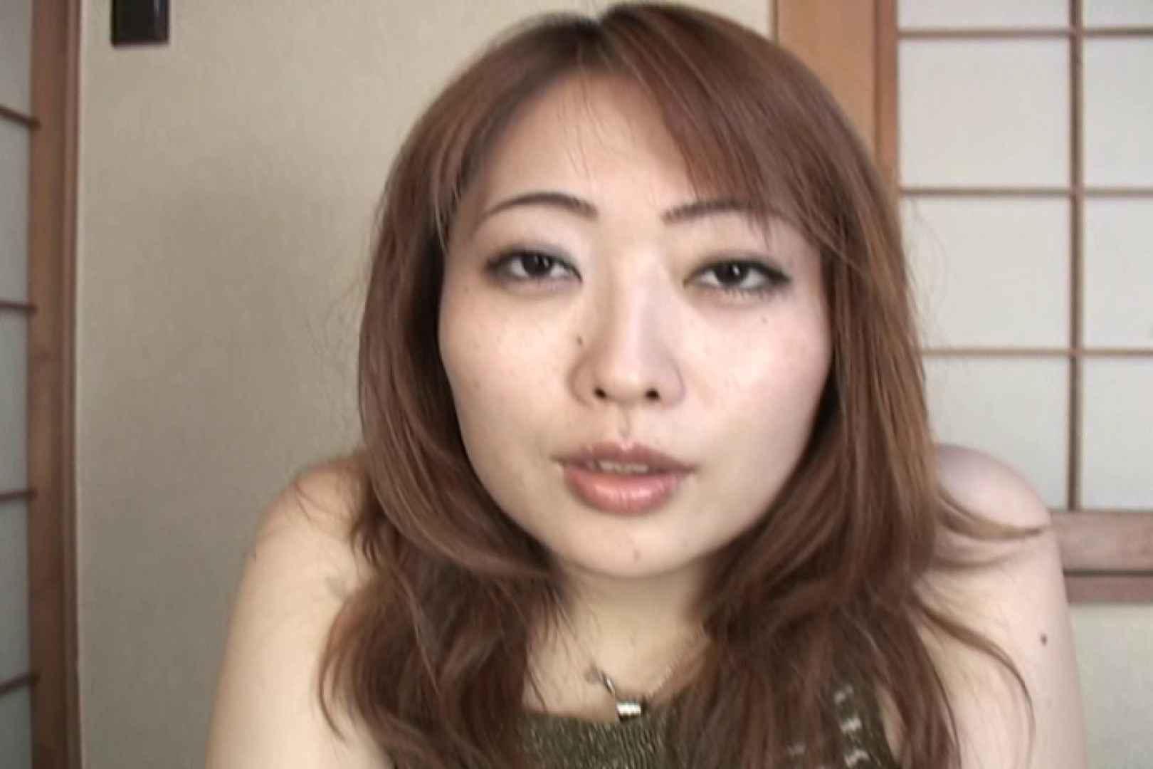 仕事で月200本のチンポを相手する22歳若人妻~桜井あい~ 本番 オメコ動画キャプチャ 89pic 79