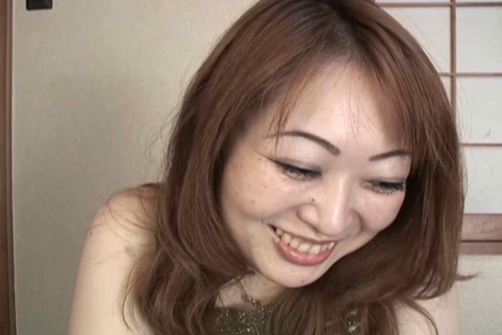 仕事で月200本のチンポを相手する22歳若人妻~桜井あい~ 0 | 電マ  89pic 81