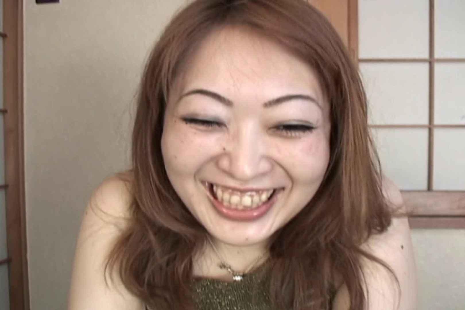 仕事で月200本のチンポを相手する22歳若人妻~桜井あい~ 乳首 おまんこ動画流出 89pic 83