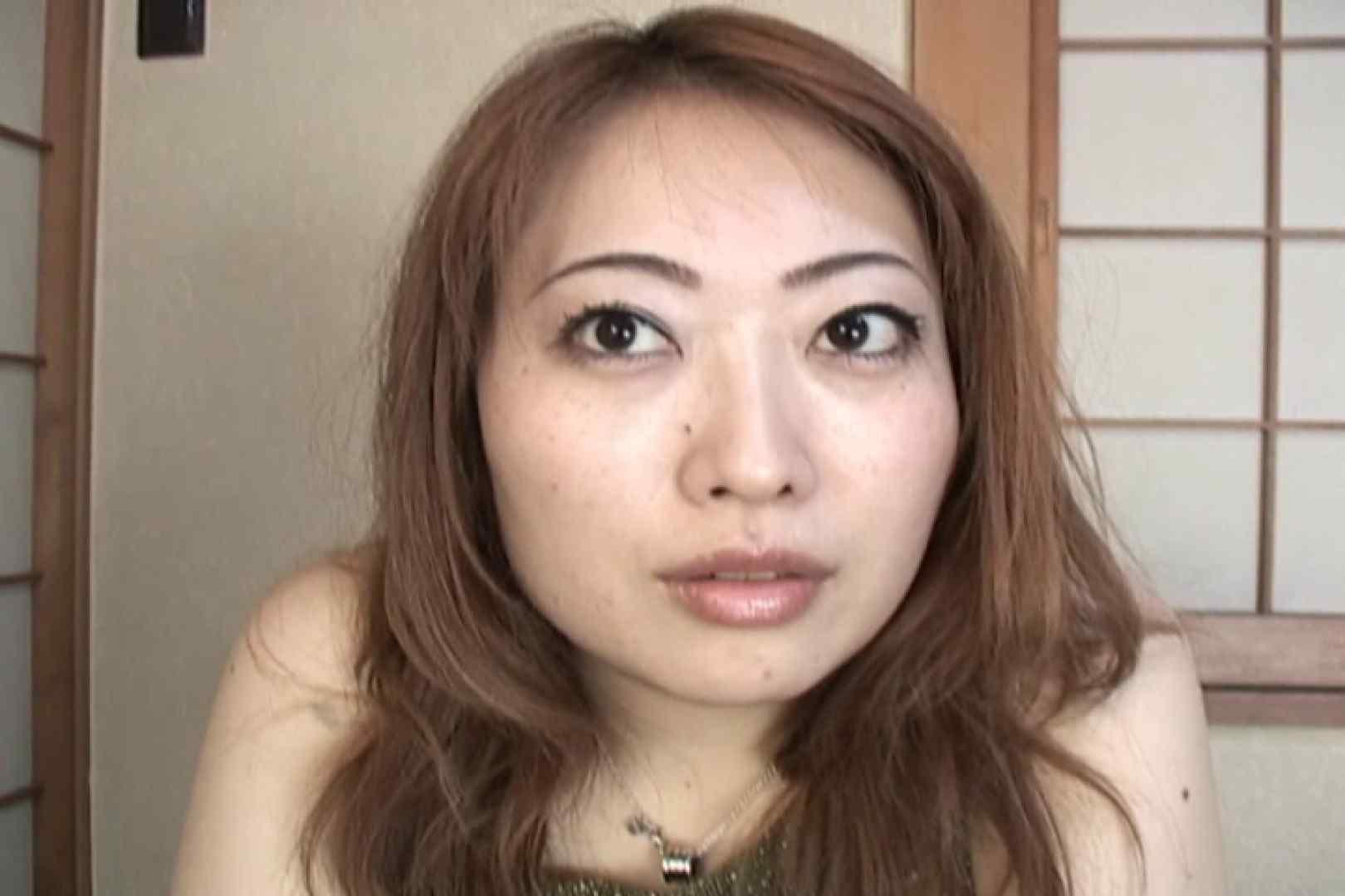 仕事で月200本のチンポを相手する22歳若人妻~桜井あい~ 本番 オメコ動画キャプチャ 89pic 84