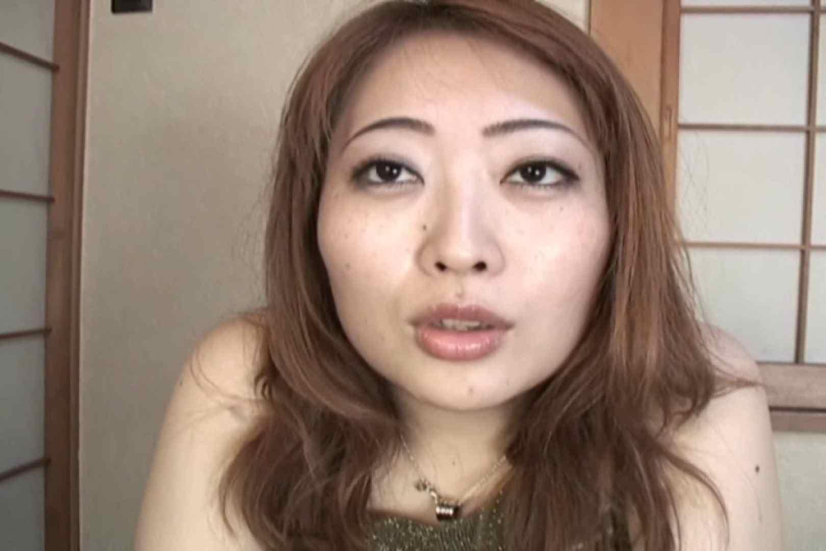 仕事で月200本のチンポを相手する22歳若人妻~桜井あい~ 0  89pic 85