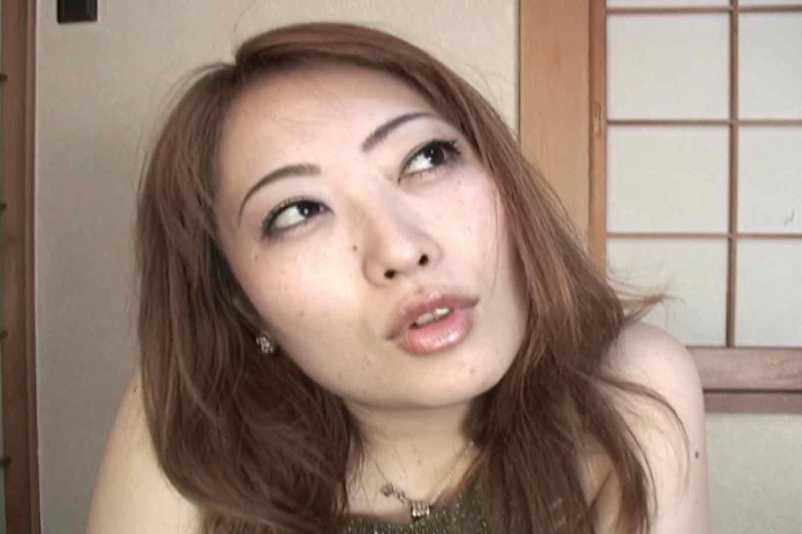 仕事で月200本のチンポを相手する22歳若人妻~桜井あい~ 0 | 電マ  89pic 86