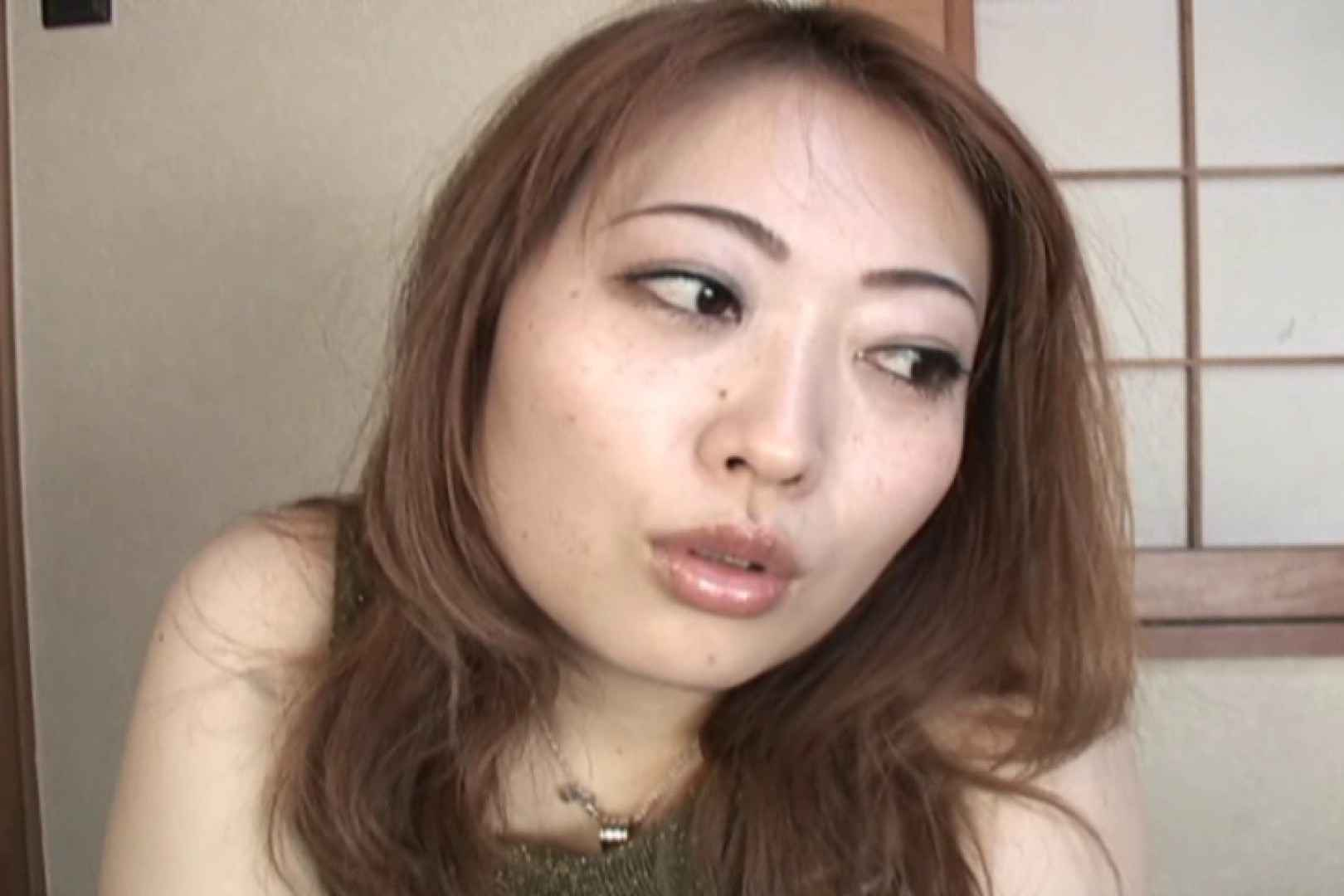 仕事で月200本のチンポを相手する22歳若人妻~桜井あい~ 乳首 おまんこ動画流出 89pic 88