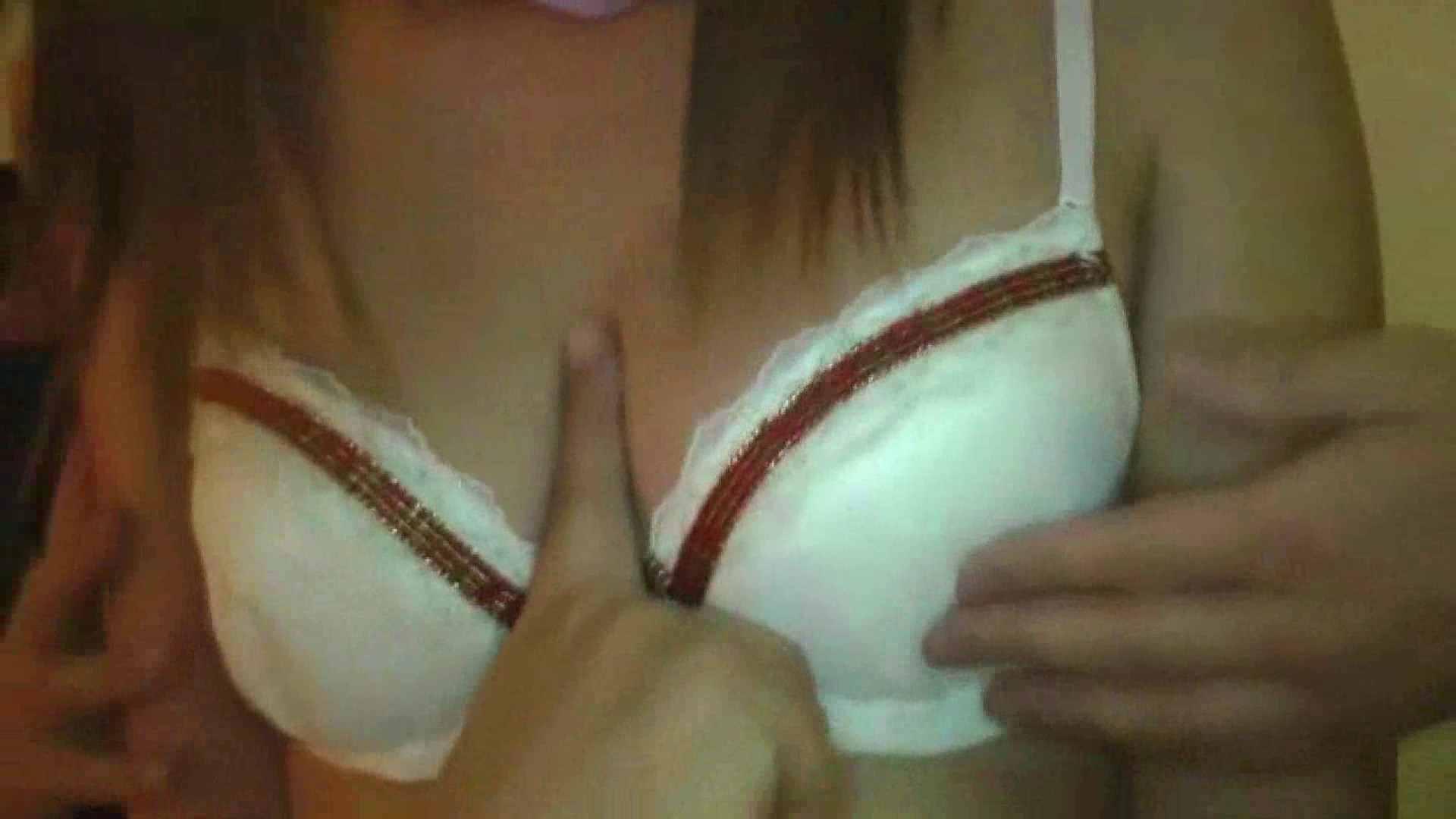 美女だらけの乱交パーティーvol.06前編 グループ おめこ無修正動画無料 100pic 24
