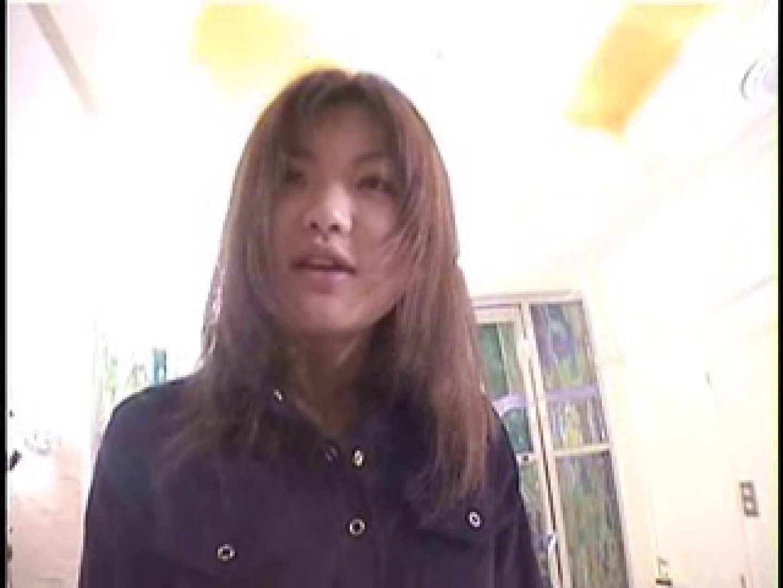 素人嬢126人のハメ撮り ミキ前編 素人 ワレメ無修正動画無料 101pic 57