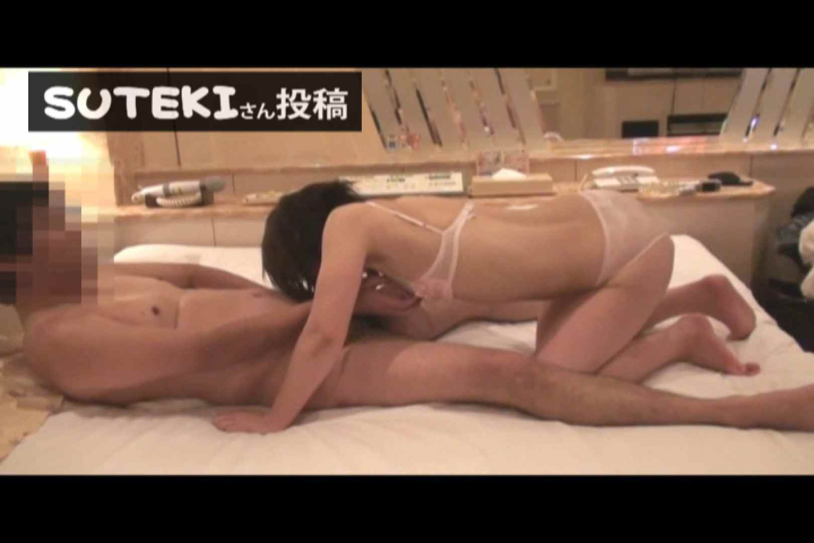 SUTEKIさん投稿 Hな記録、ピンクオープンブラ 下着姿 SEX無修正画像 101pic 30