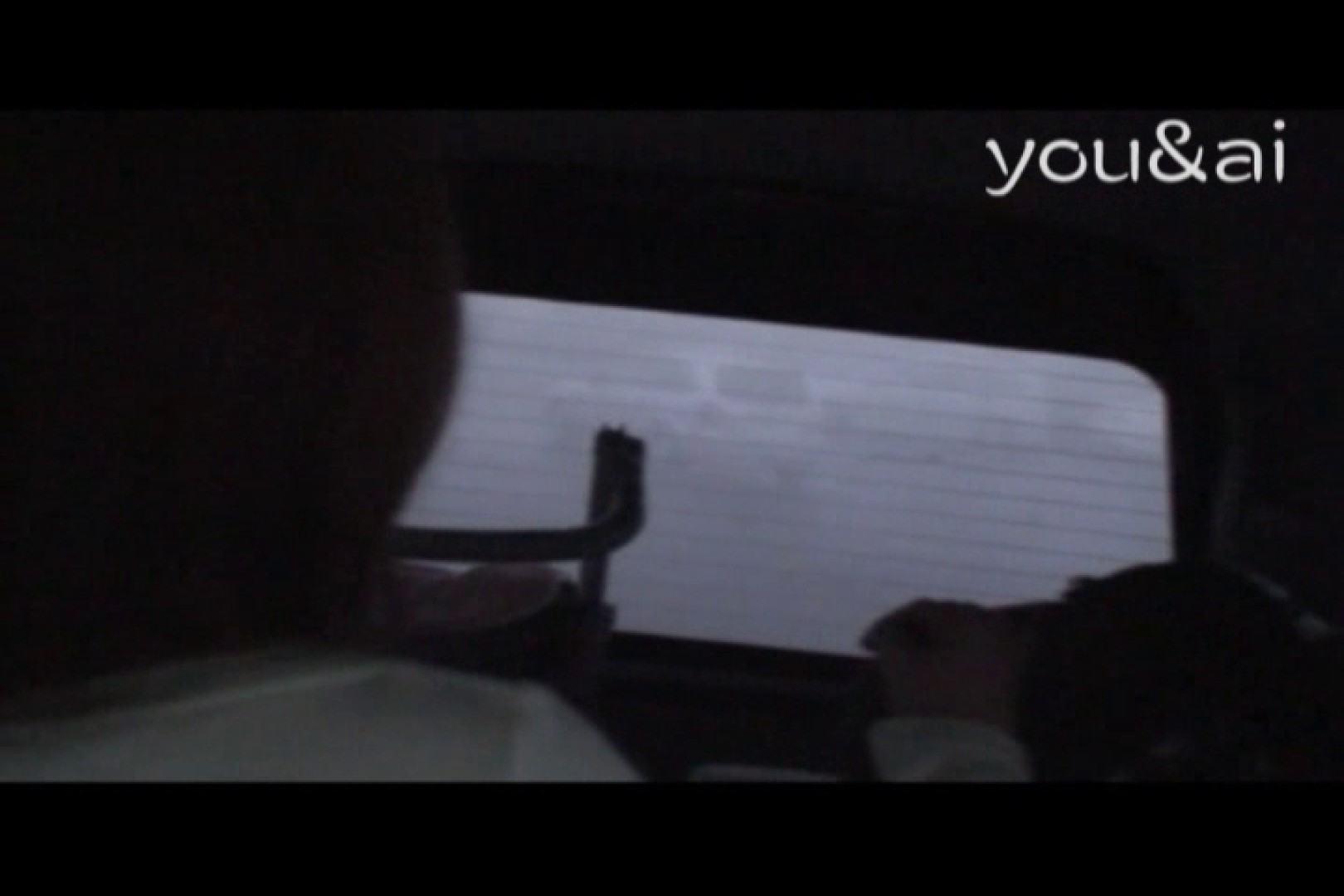 おしどり夫婦のyou&aiさん投稿作品vol.8 0  112pic 15