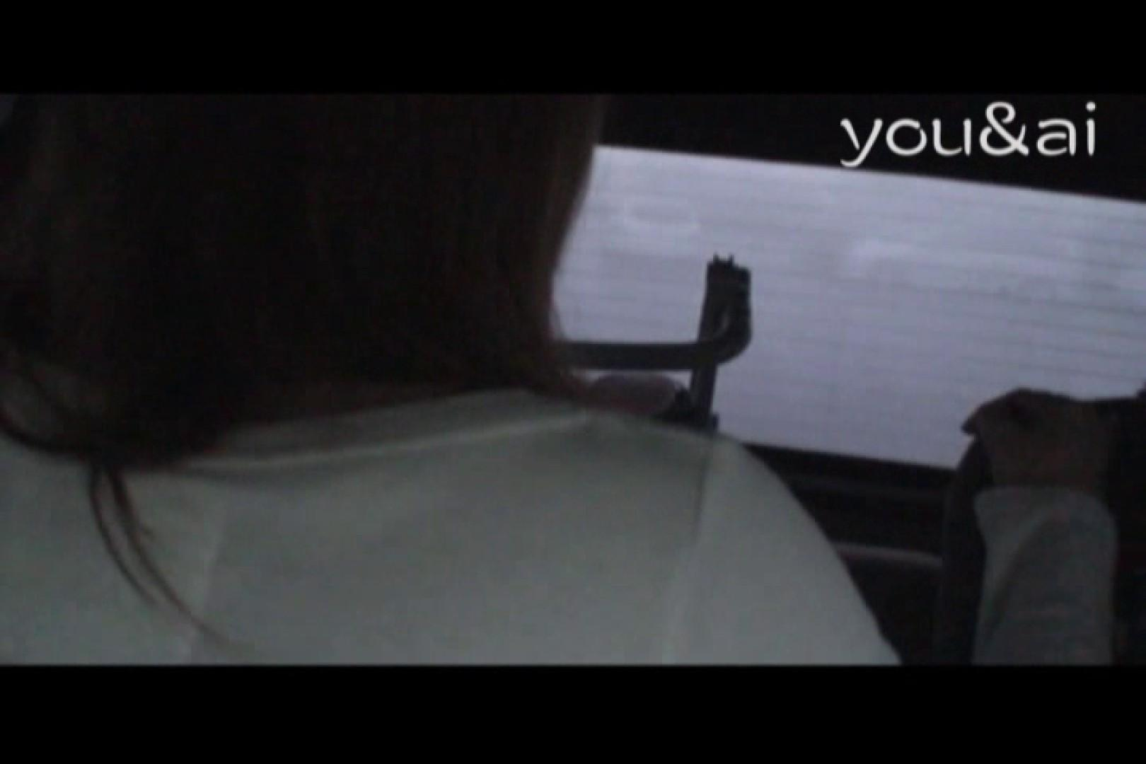 おしどり夫婦のyou&aiさん投稿作品vol.8 0   0  112pic 16