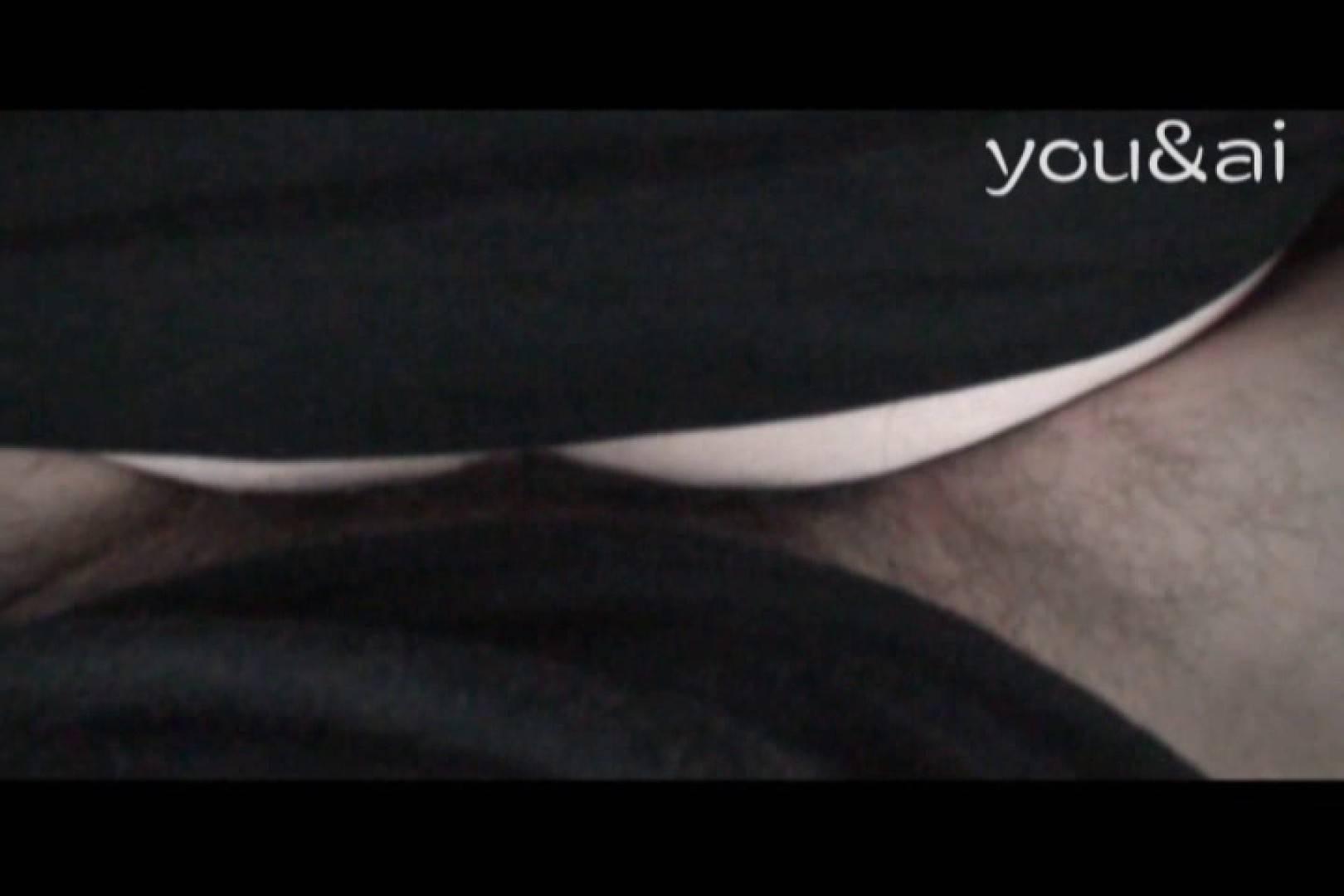 おしどり夫婦のyou&aiさん投稿作品vol.8 車 のぞき動画キャプチャ 112pic 19
