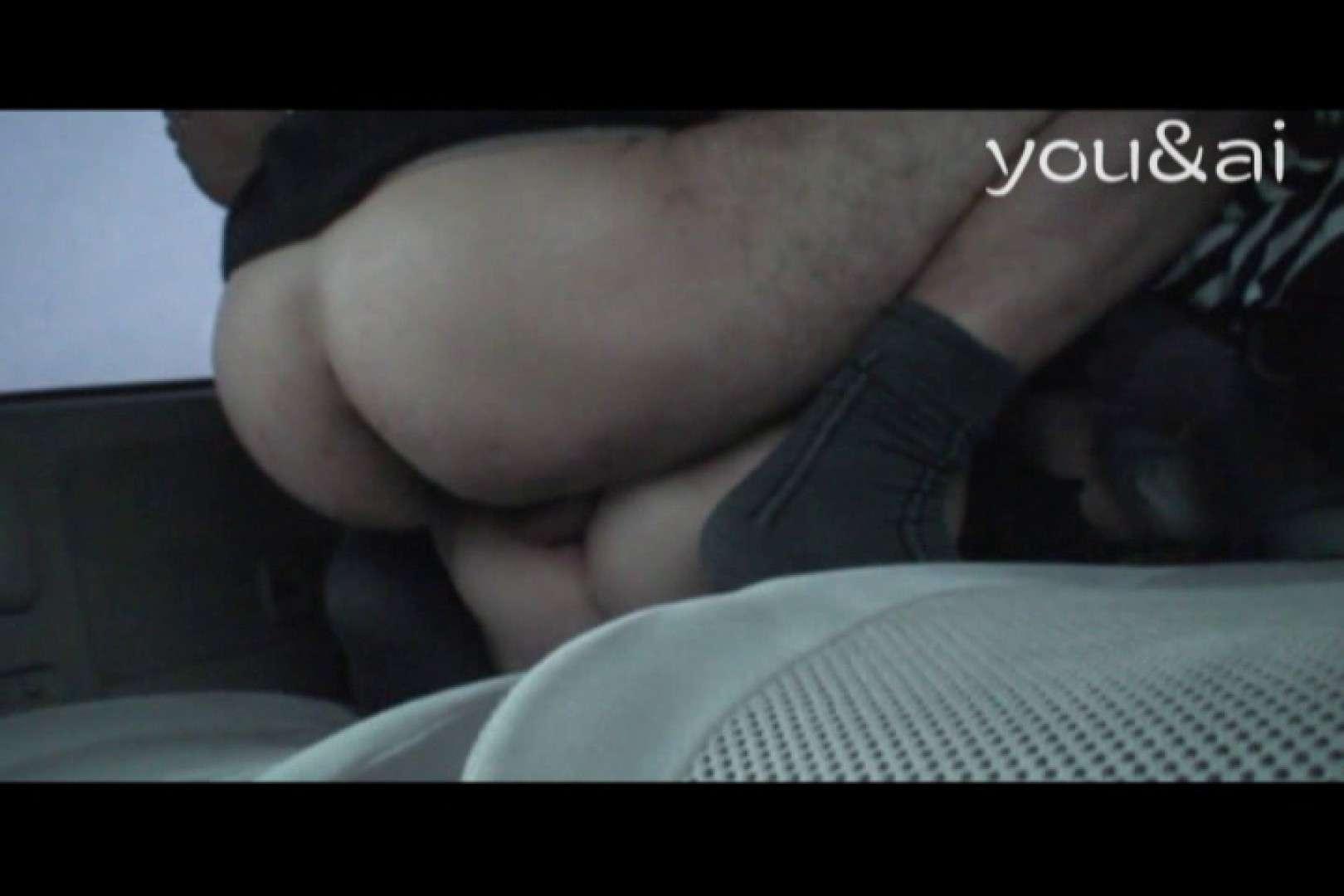 おしどり夫婦のyou&aiさん投稿作品vol.8 投稿 オマンコ動画キャプチャ 112pic 93