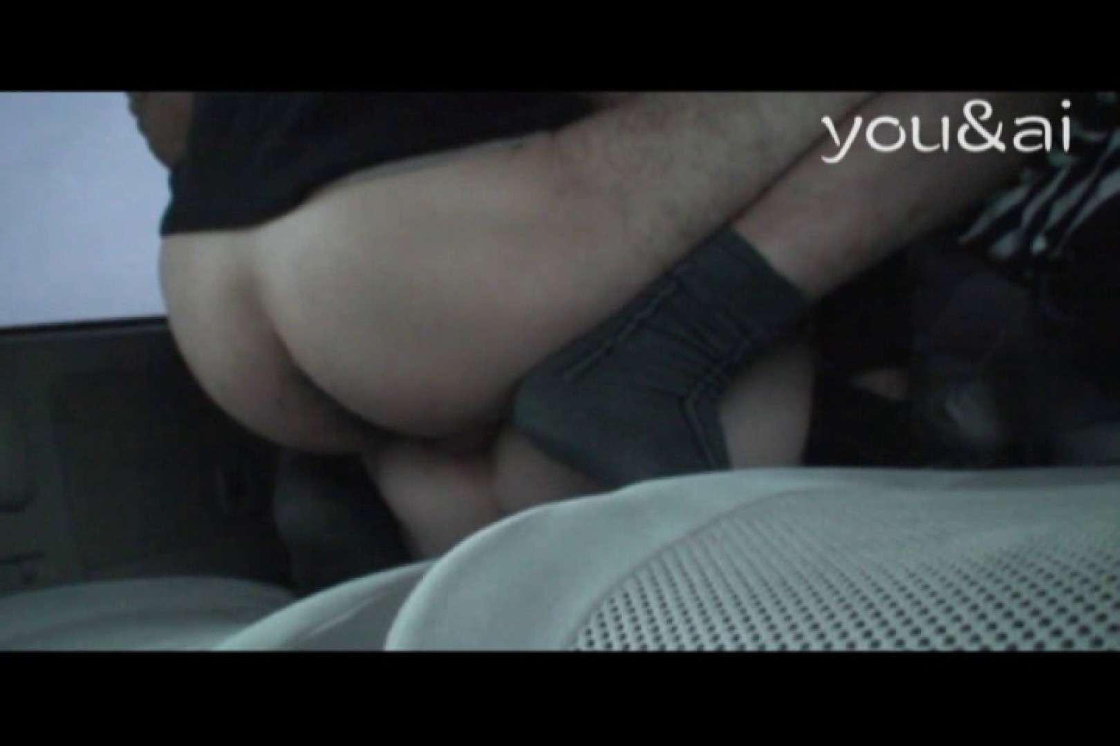 おしどり夫婦のyou&aiさん投稿作品vol.8 投稿 オマンコ動画キャプチャ 112pic 98