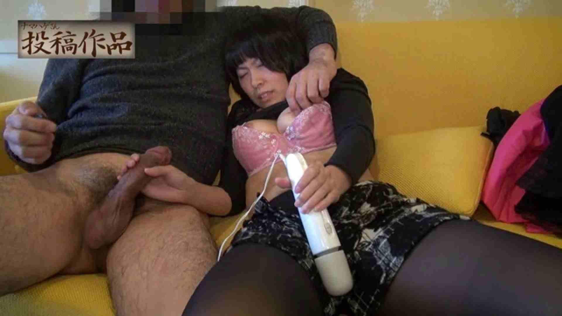 ナマハゲさんのまんこコレクション第二章 Ayaka 爆乳 アダルト動画キャプチャ 84pic 14