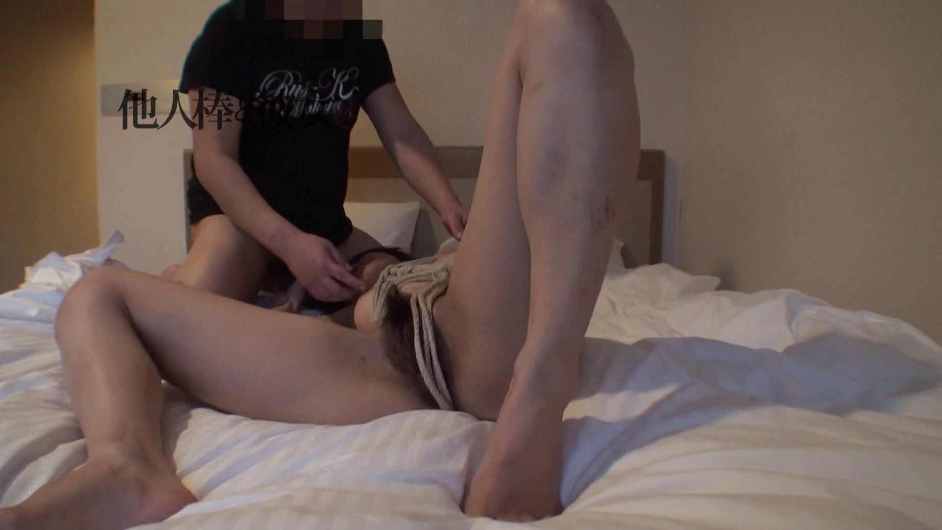 他人棒を強要する彼氏vol.5 投稿 スケベ動画紹介 104pic 15