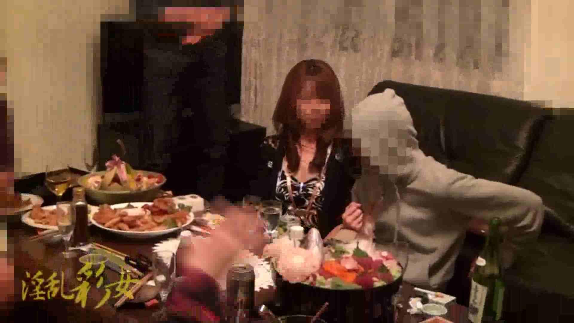 淫乱彩女麻優里 オフ会 0 | 淫乱  94pic 41