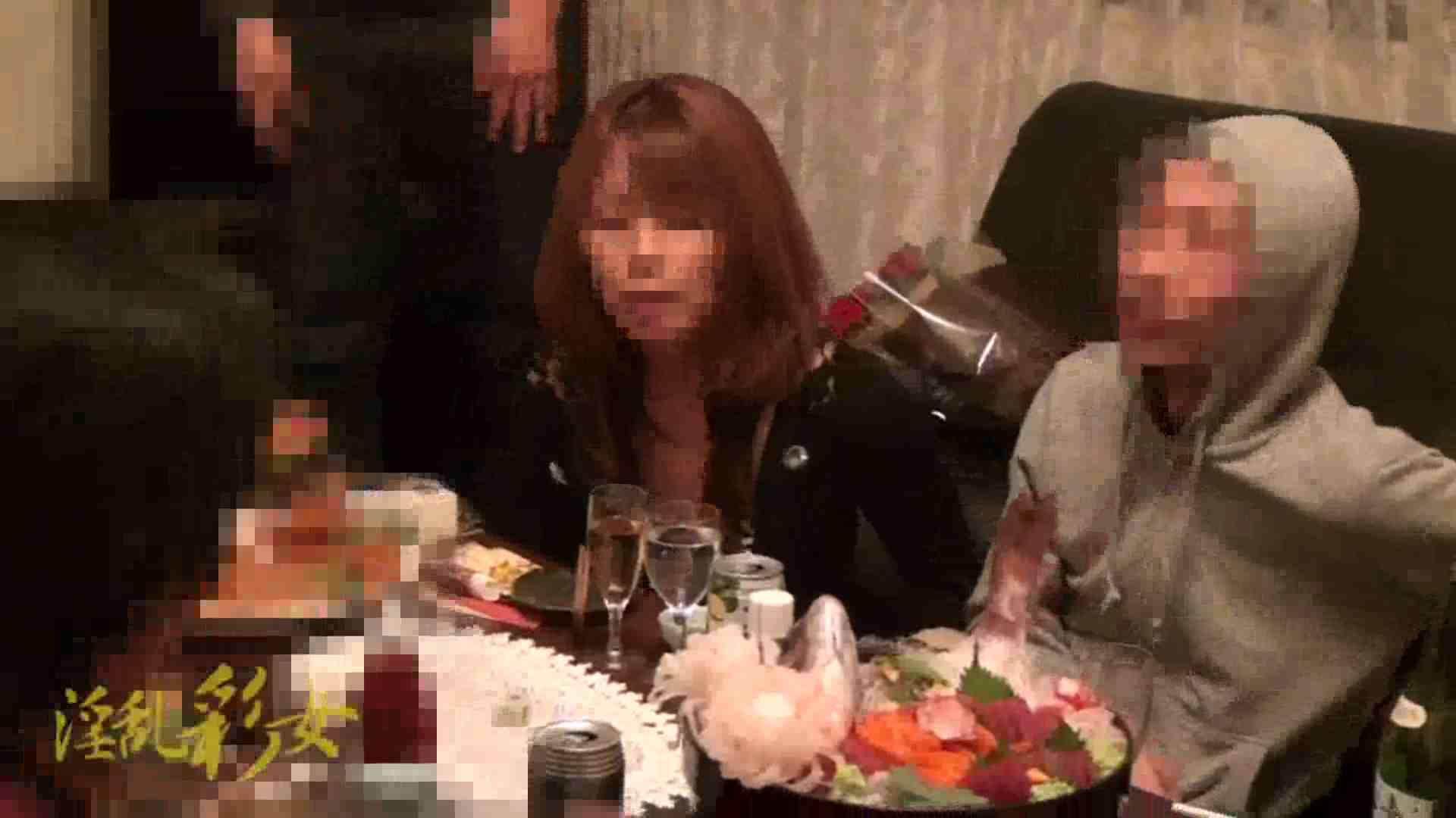淫乱彩女麻優里 オフ会 0 | 淫乱  94pic 45