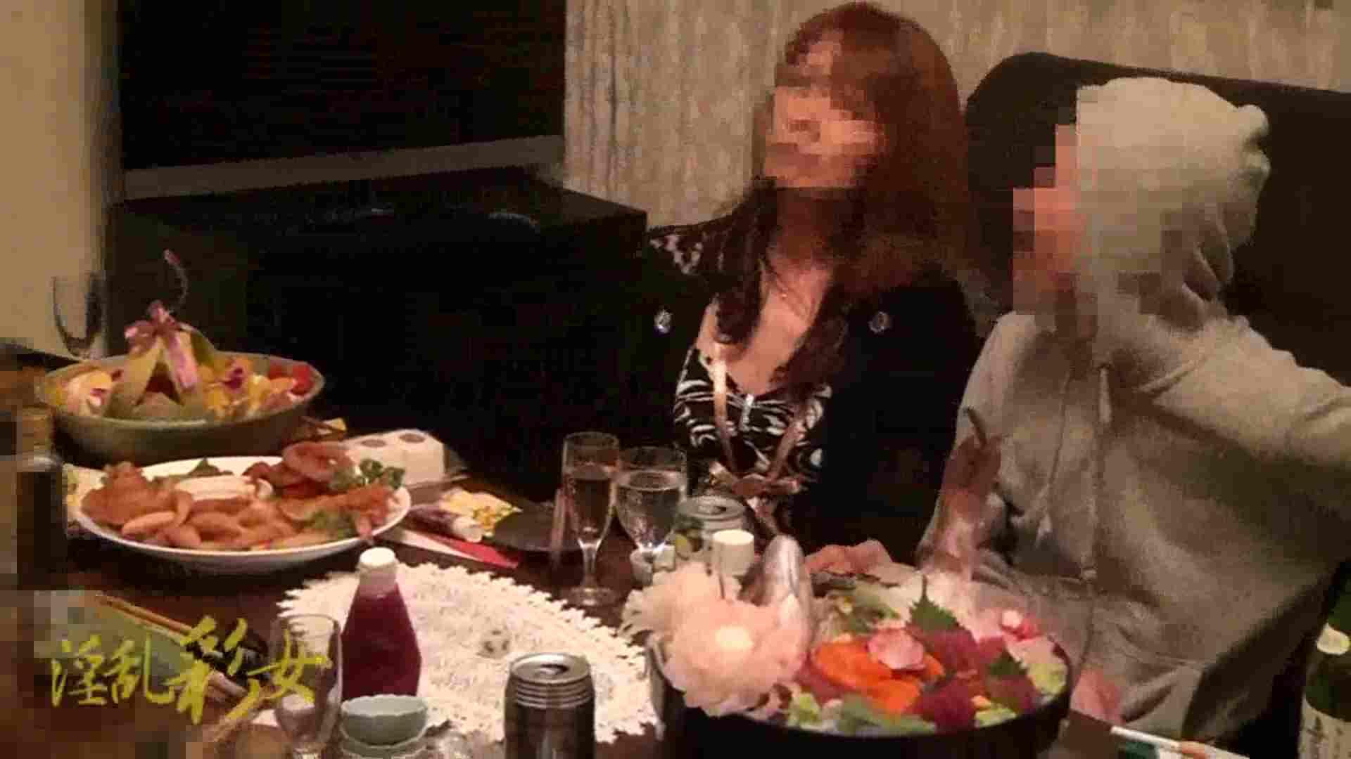 淫乱彩女麻優里 オフ会 0  94pic 46