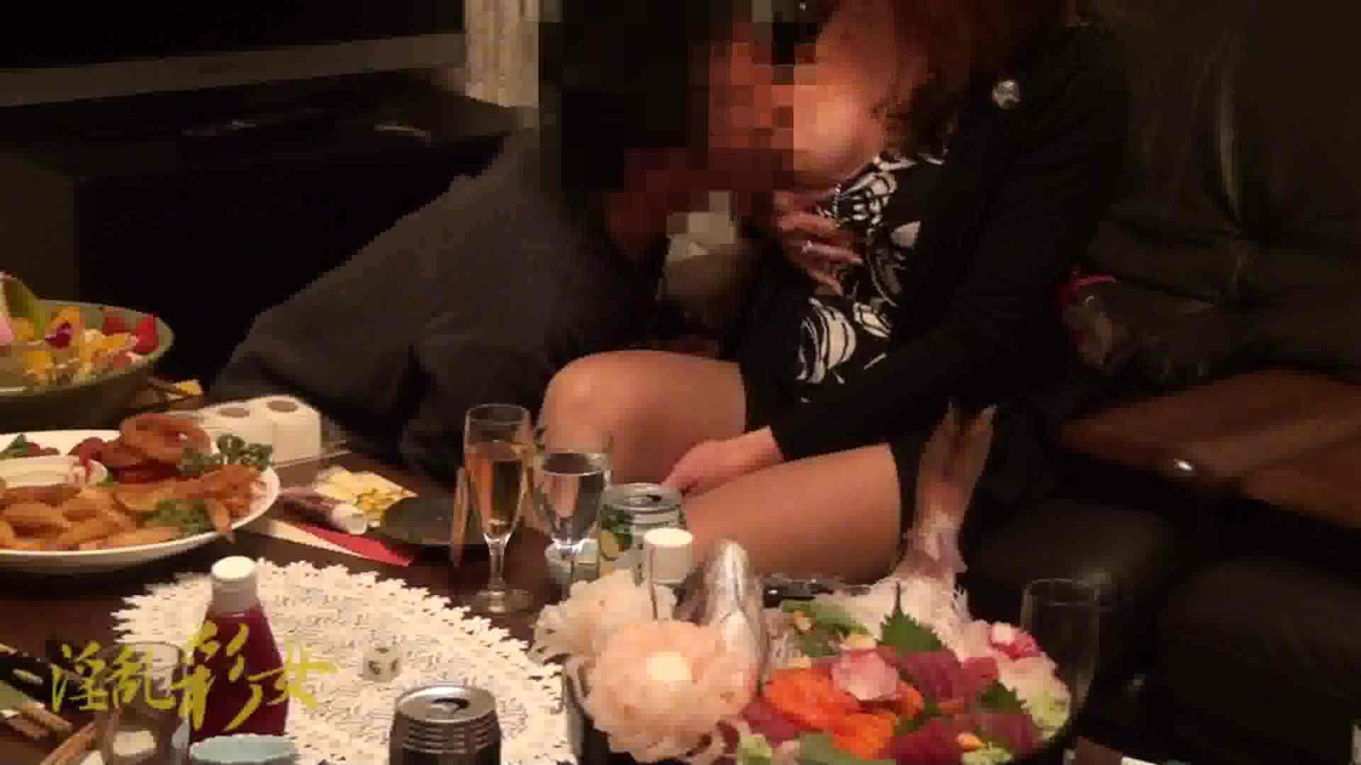 淫乱彩女麻優里 オフ会 0  94pic 54