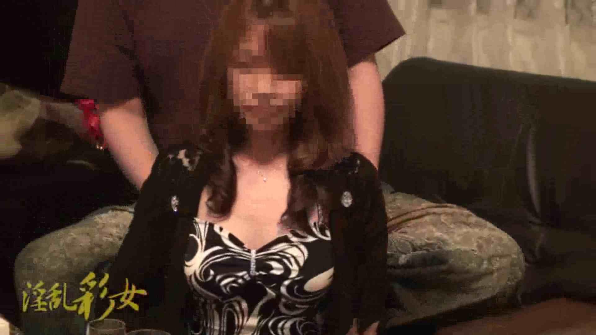 淫乱彩女麻優里 オフ会 0 | 淫乱  94pic 59