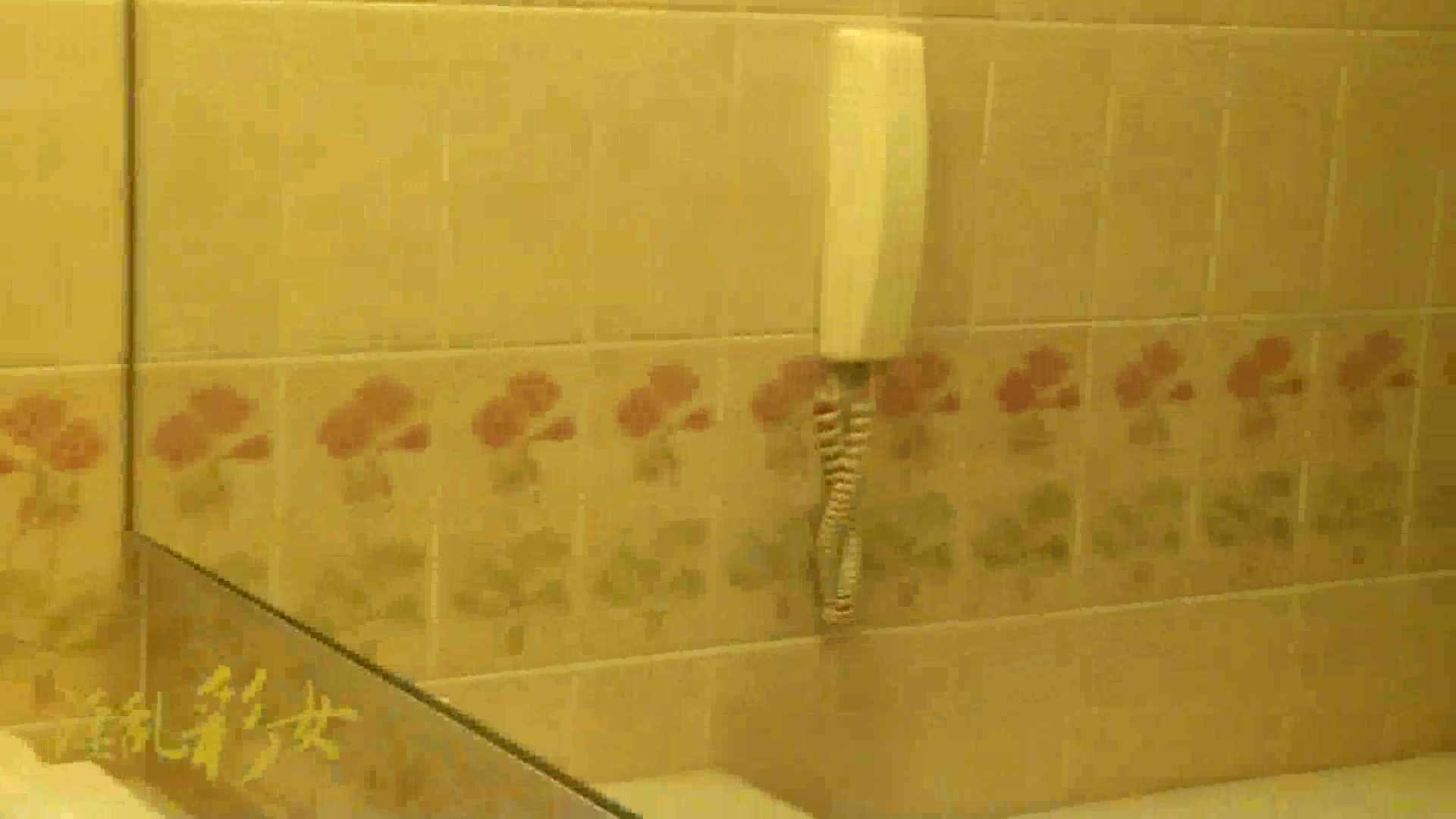 淫乱彩女麻優里 オフ会 0 | 淫乱  94pic 77