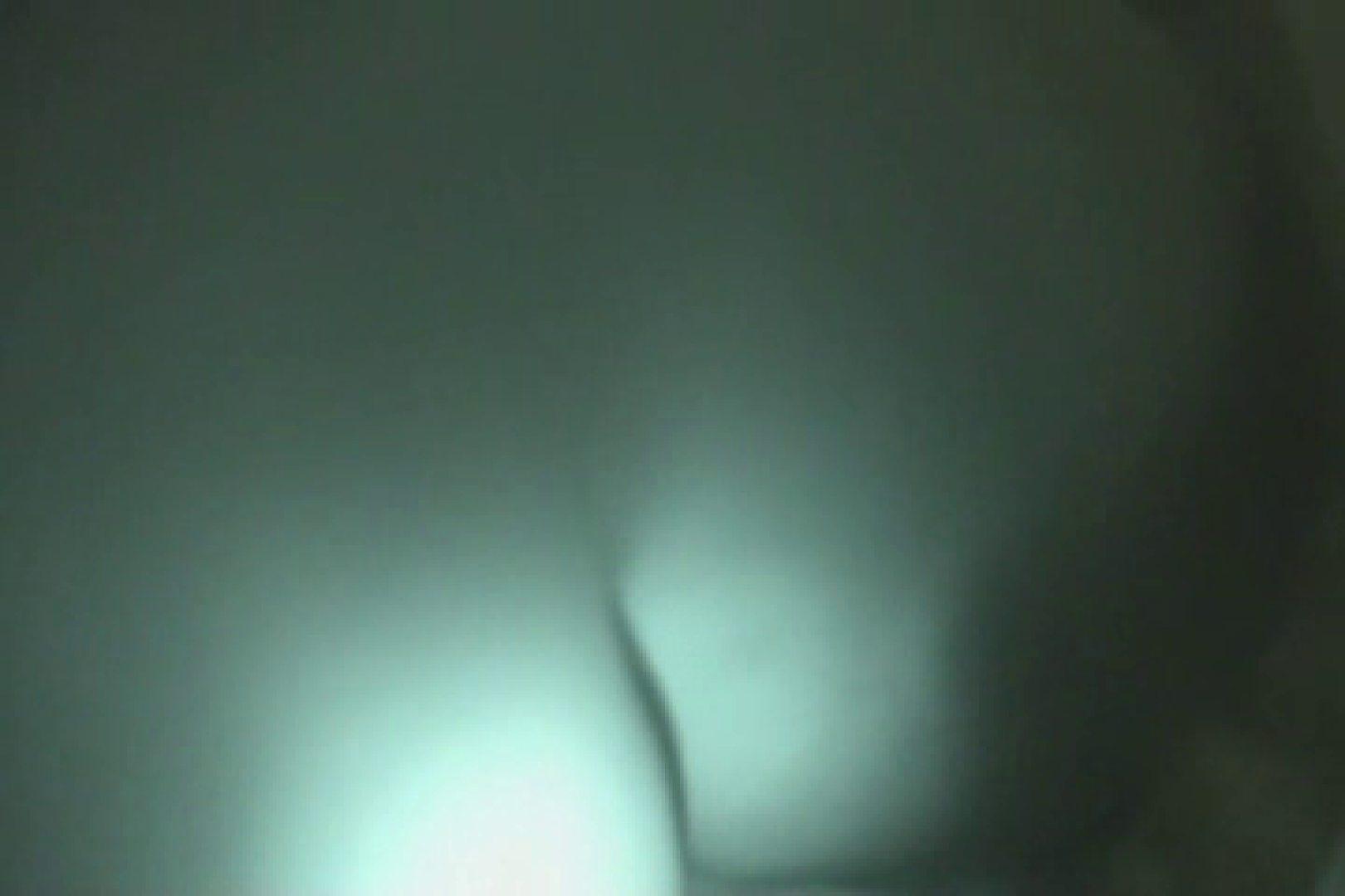 タレ目ちゃんに電気を消して中出し アナルプレイ エロ画像 105pic 16