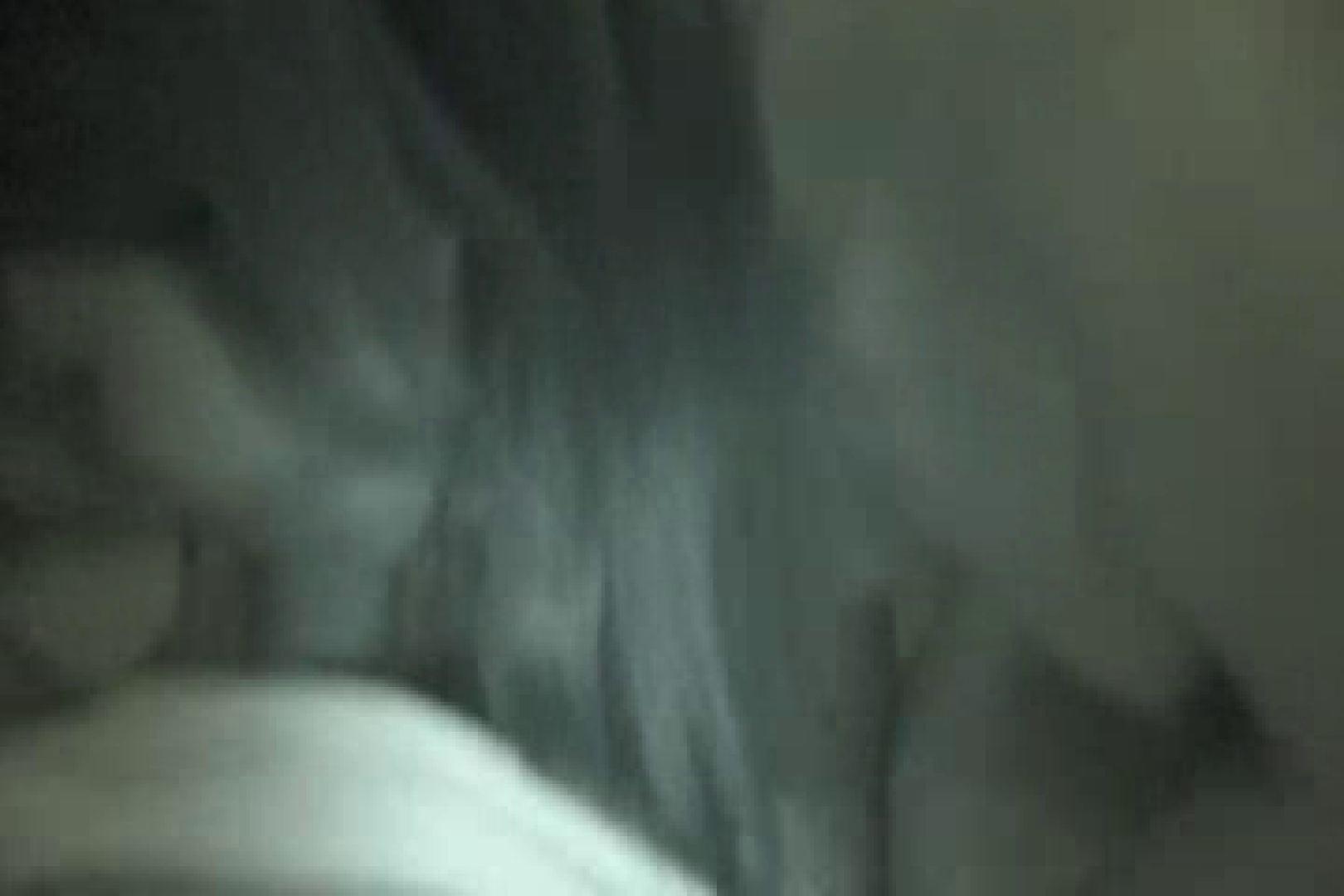 タレ目ちゃんに電気を消して中出し スケベ スケベ動画紹介 105pic 47