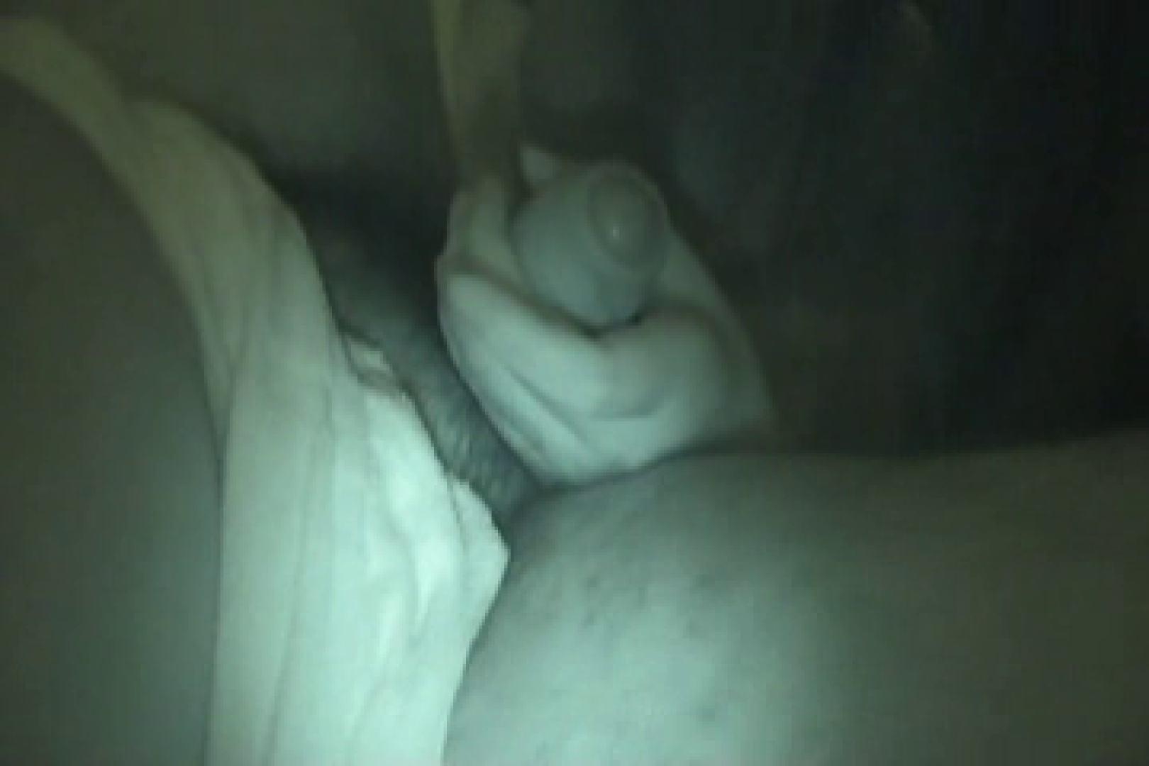 タレ目ちゃんに電気を消して中出し フェラチオシーン 女性器鑑賞 105pic 80