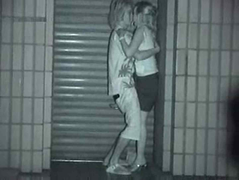 野外発情カップル無修正版 Vol.2 エッチな盗撮 アダルト動画キャプチャ 107pic 3