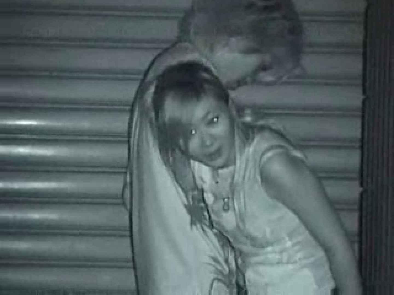 野外発情カップル無修正版 Vol.2 エッチな盗撮 アダルト動画キャプチャ 107pic 11