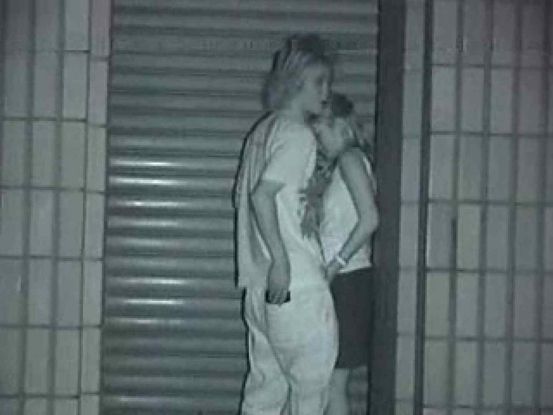 野外発情カップル無修正版 Vol.2 素人 性交動画流出 107pic 12