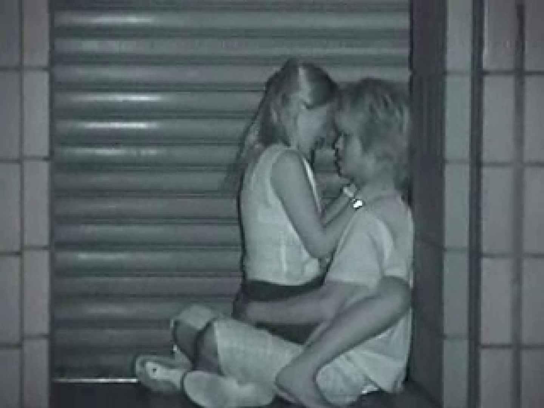 野外発情カップル無修正版 Vol.2 カップル 盗撮動画紹介 107pic 37