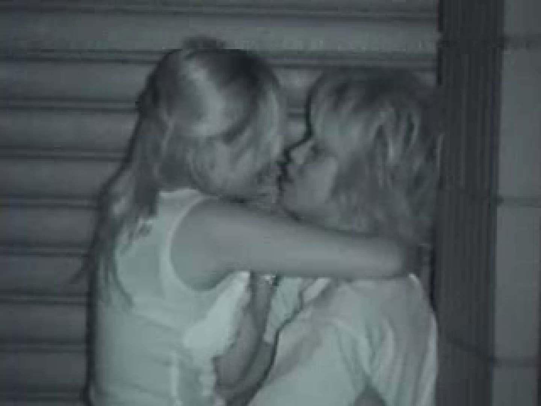 野外発情カップル無修正版 Vol.2 野外 性交動画流出 107pic 63