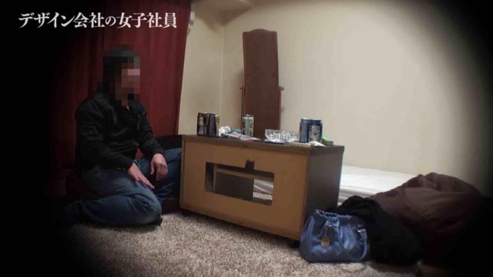 デザイン会社の女子社員 エッチな盗撮 エロ画像 95pic 2