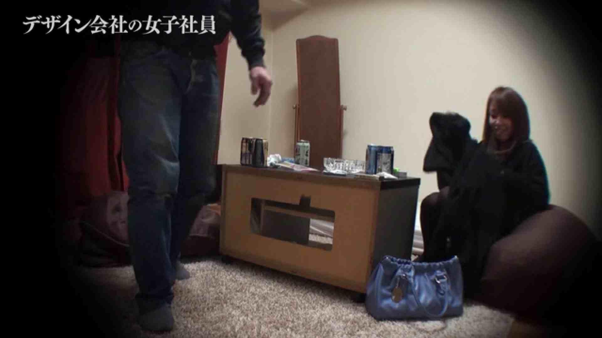 デザイン会社の女子社員 マンコ アダルト動画キャプチャ 95pic 3