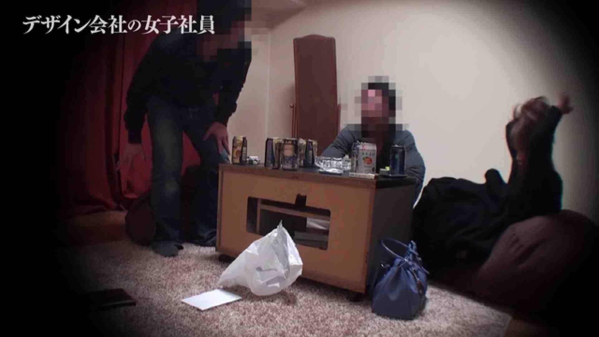 デザイン会社の女子社員 マンコ アダルト動画キャプチャ 95pic 39