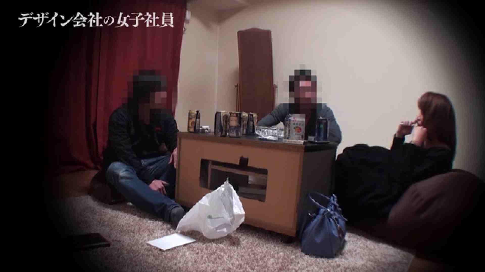 デザイン会社の女子社員 マンコ アダルト動画キャプチャ 95pic 43