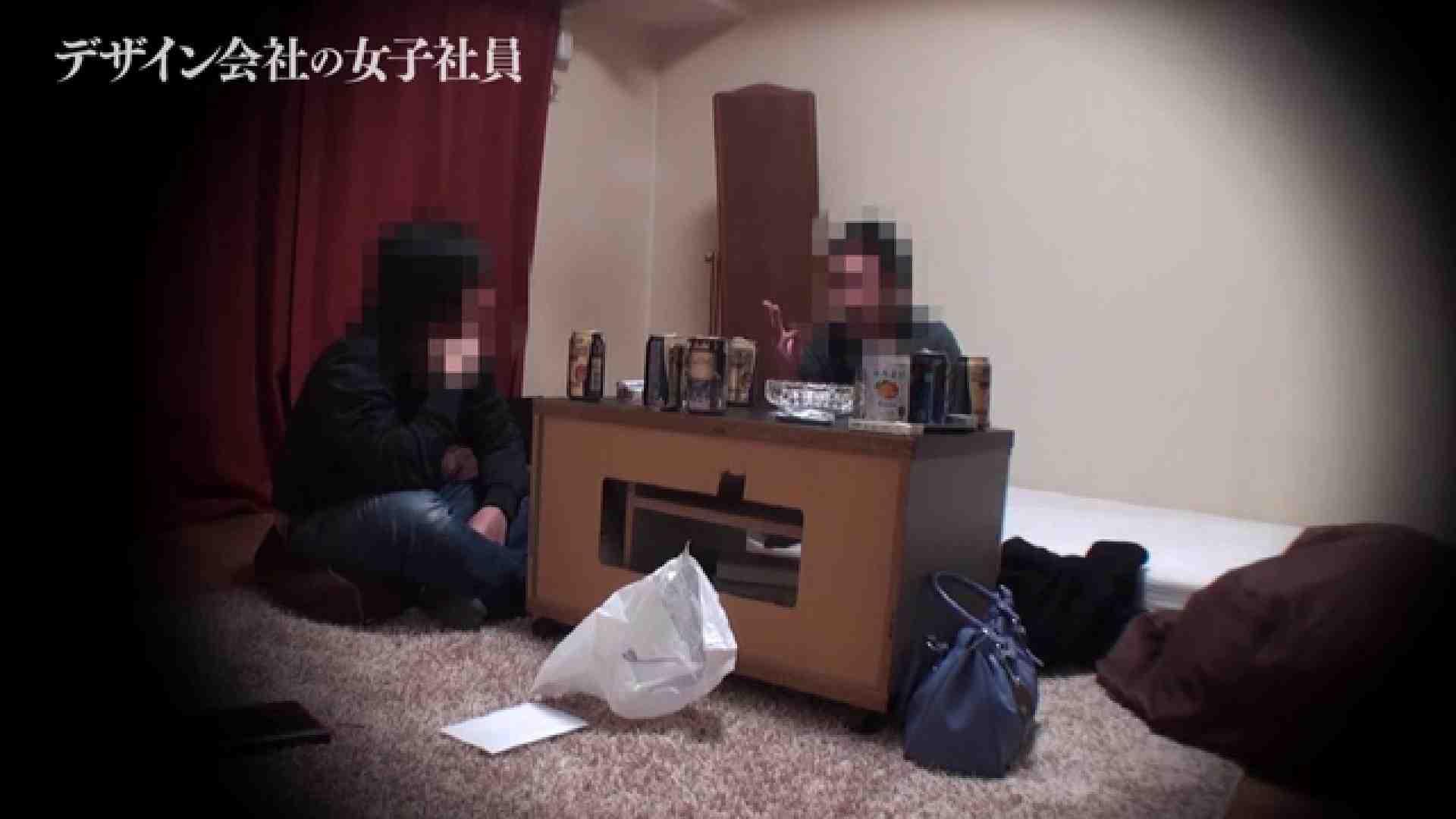 デザイン会社の女子社員 エッチな盗撮 エロ画像 95pic 50
