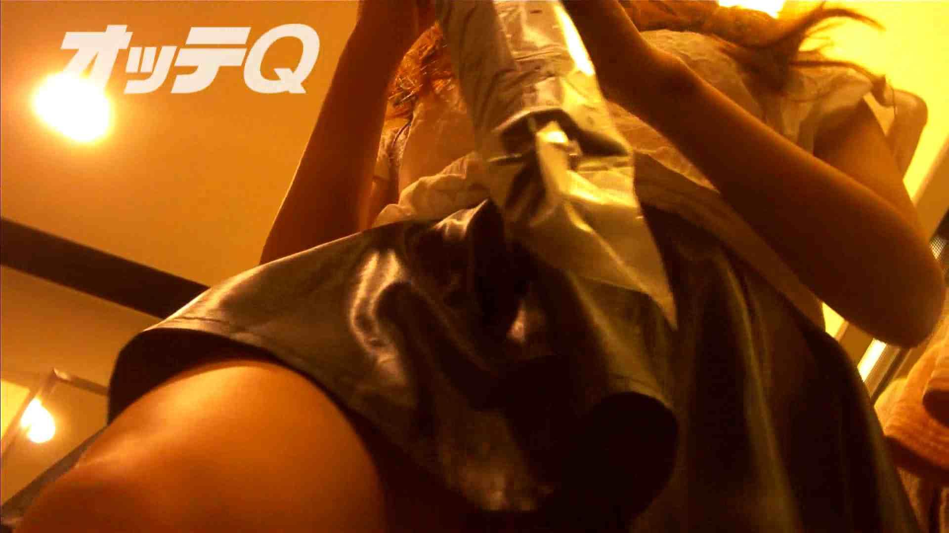 ハイビジョンパンチラ オッテQさんの追跡パンチラデパート編VOL.03 0  89pic 24