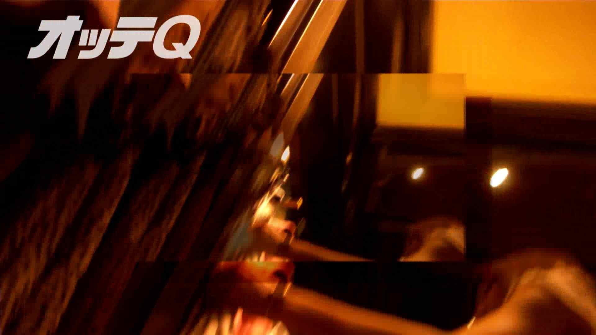 ハイビジョンパンチラ オッテQさんの追跡パンチラデパート編VOL.03 追跡 ワレメ動画紹介 89pic 39