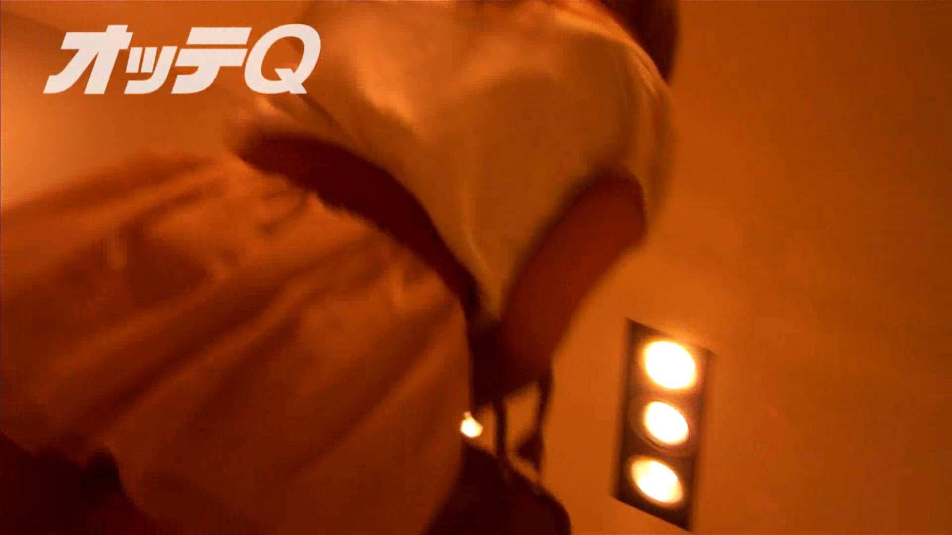 ハイビジョンパンチラ オッテQさんの追跡パンチラデパート編VOL.03 パンツ アダルト動画キャプチャ 89pic 61