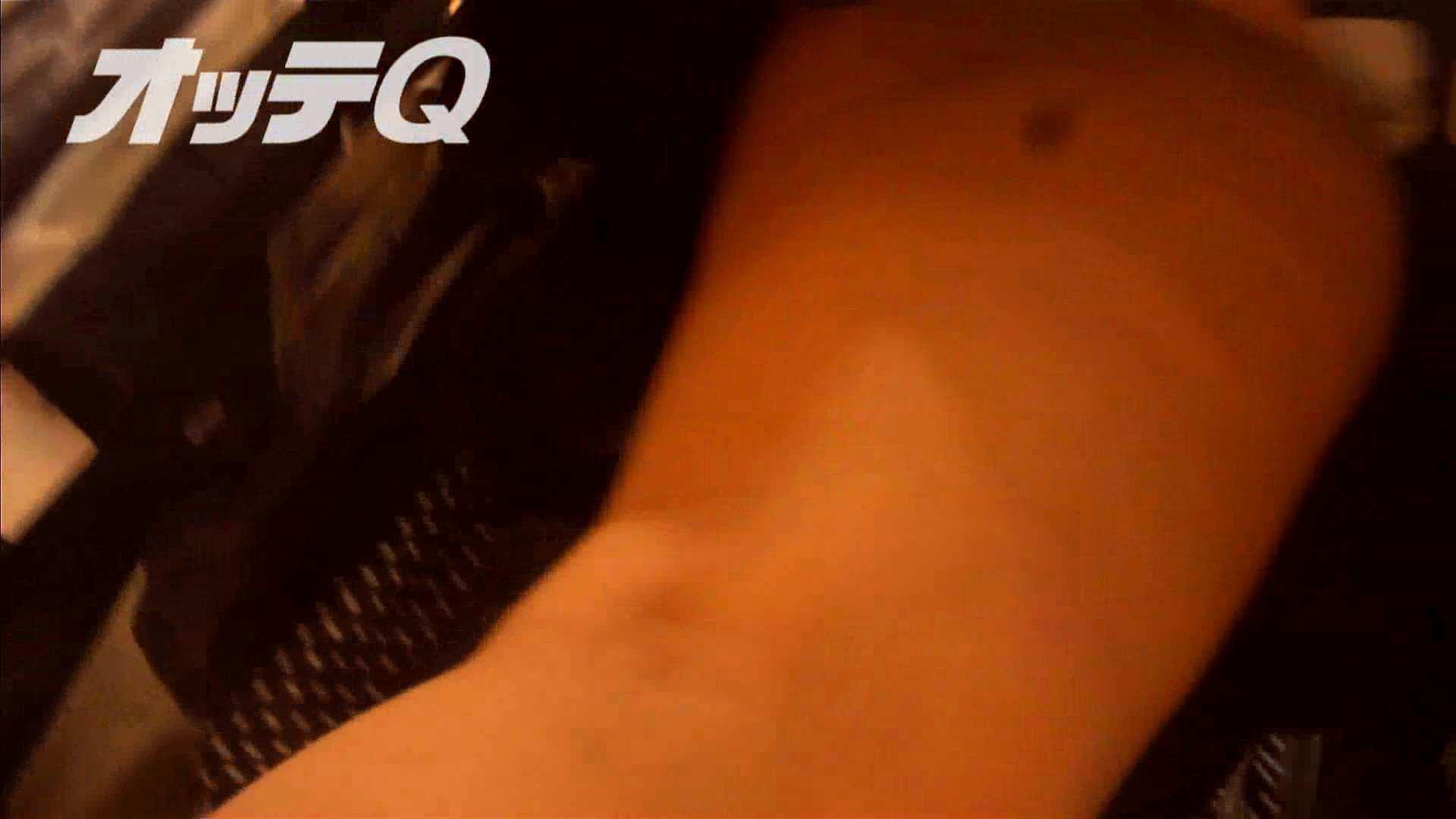 ハイビジョンパンチラ オッテQさんの追跡パンチラデパート編VOL.03 追跡 ワレメ動画紹介 89pic 63