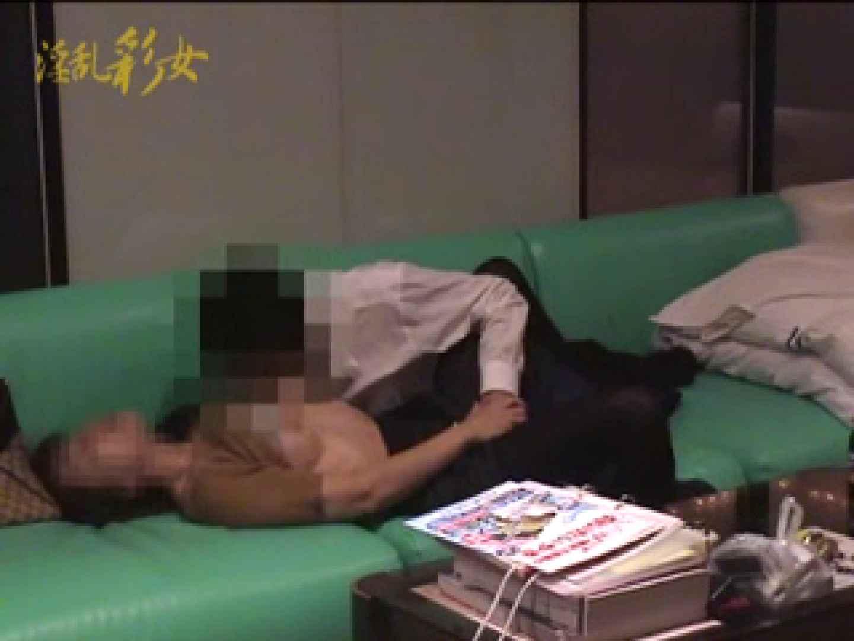 淫乱彩女 麻優里 公認彼氏の溜まった精子を大量発射 人気シリーズ ヌード画像 90pic 54