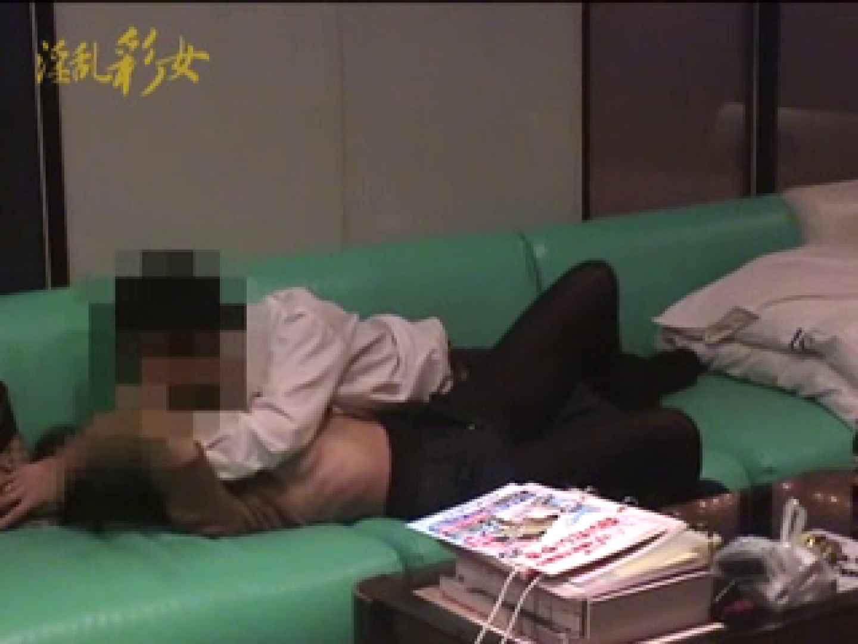 淫乱彩女 麻優里 公認彼氏の溜まった精子を大量発射 0  90pic 56