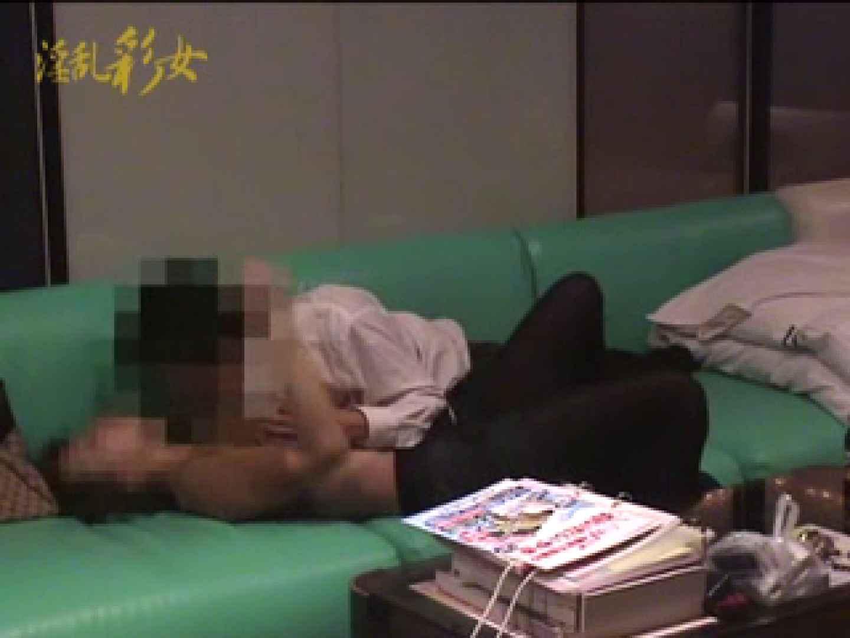 淫乱彩女 麻優里 公認彼氏の溜まった精子を大量発射 SEXシーン AV無料 90pic 58