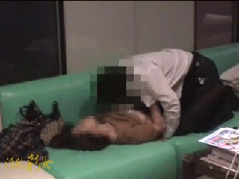 淫乱彩女 麻優里 公認彼氏の溜まった精子を大量発射 0   0  90pic 64