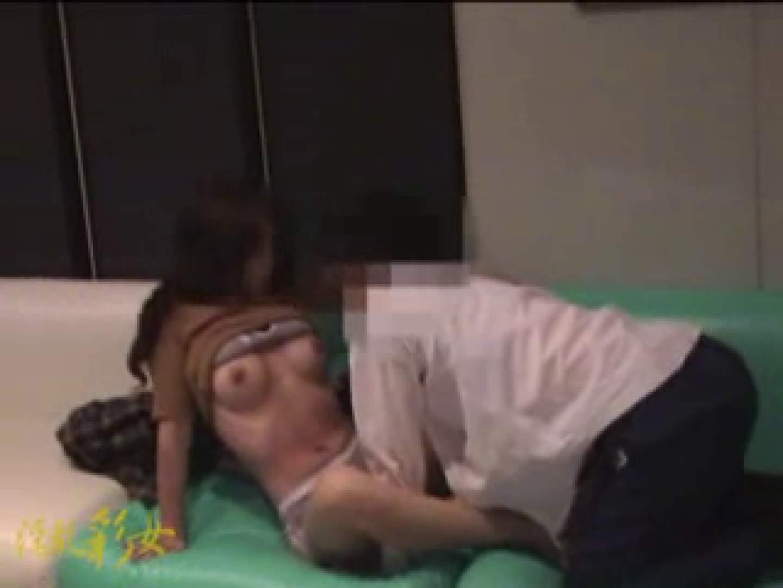 淫乱彩女 麻優里 公認彼氏の溜まった精子を大量発射 人気シリーズ ヌード画像 90pic 89