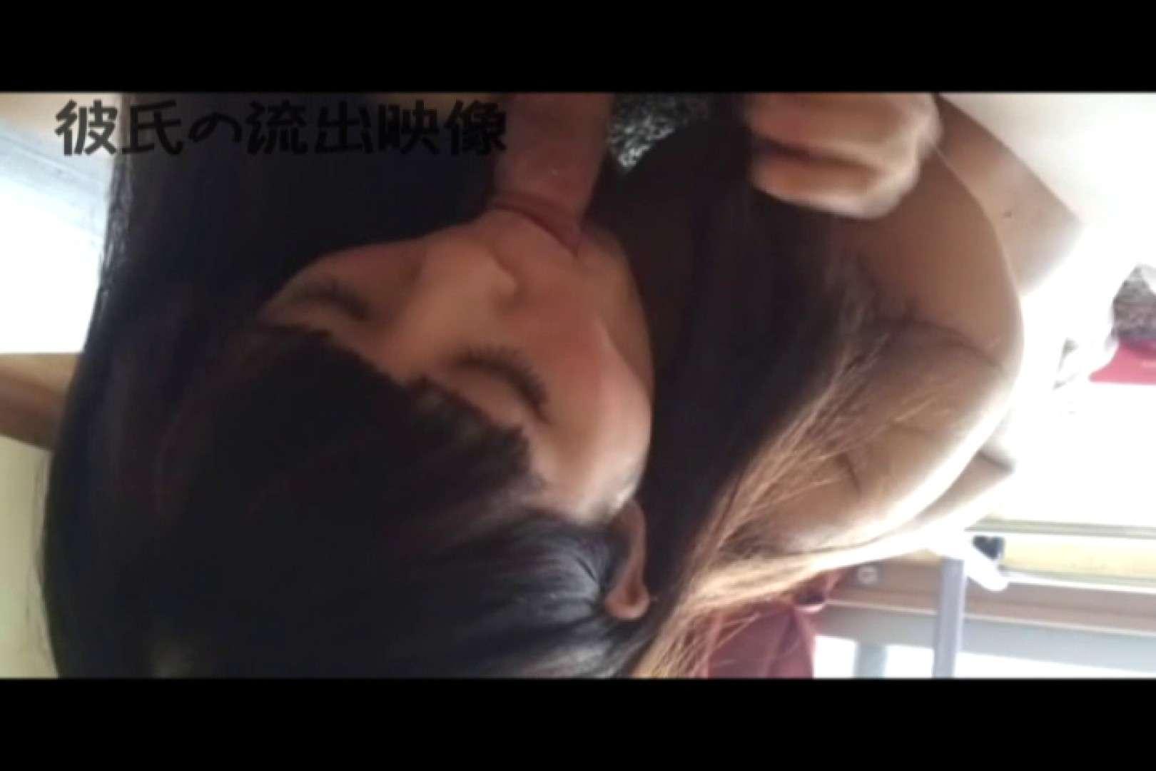 彼氏が流出 パイパン素人嬢のハメ撮り映像03 カップル AV無料 81pic 11