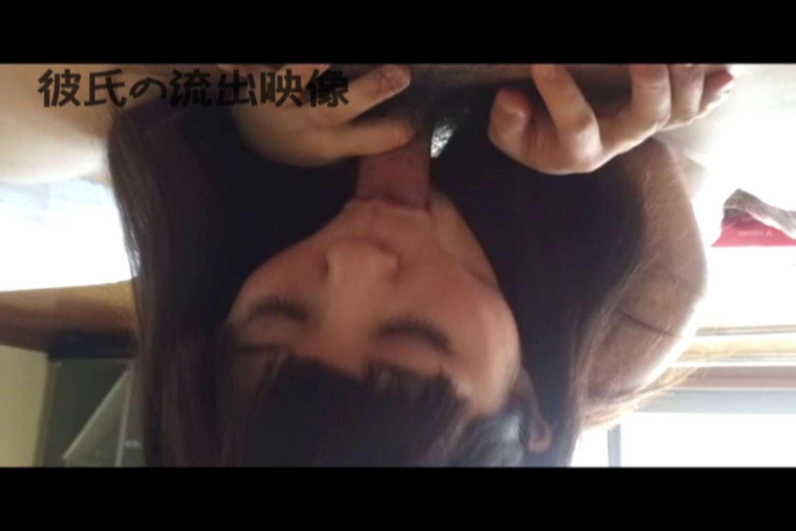 彼氏が流出 パイパン素人嬢のハメ撮り映像03 カップル AV無料 81pic 15