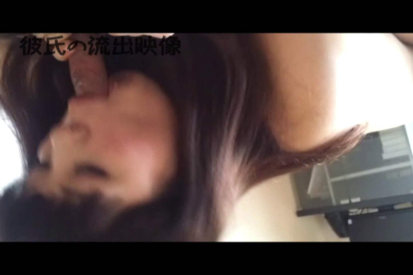 彼氏が流出 パイパン素人嬢のハメ撮り映像03 カップル AV無料 81pic 19