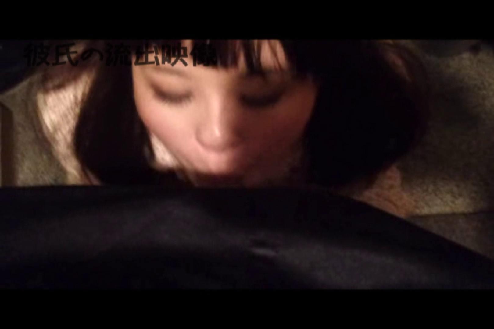 彼氏が流出 パイパン素人嬢のハメ撮り映像03 素人 オマンコ無修正動画無料 81pic 34